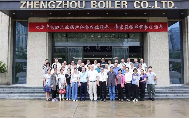 2018锅炉智能制造、工艺与装备发展研讨会参会人员在郑锅合影留念