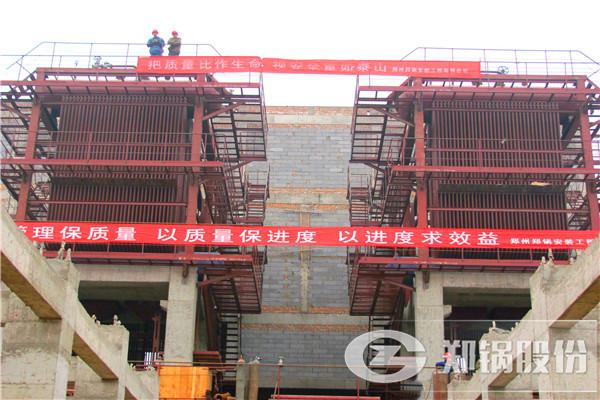邢台硅矿25吨SHX循环流化床锅炉项目