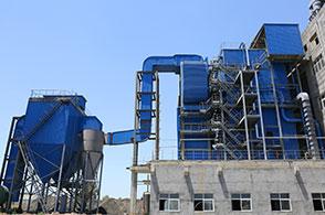 Coal Fired Boiler 4.jpg