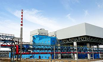 Coal Fired Boiler 1.jpg