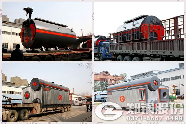 工业生产10吨燃气蒸汽锅炉